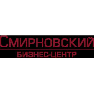 смирновский-300x73
