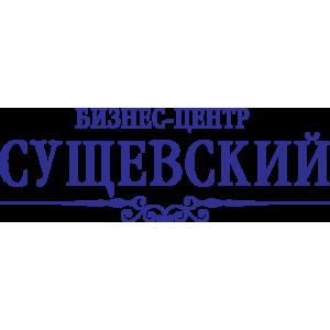 сущевский-300x104