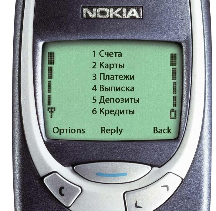 Nokia_2000_33101